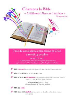 Fête du Consistoire pour toutes les générations : Samedi 19 octobre à Enghien