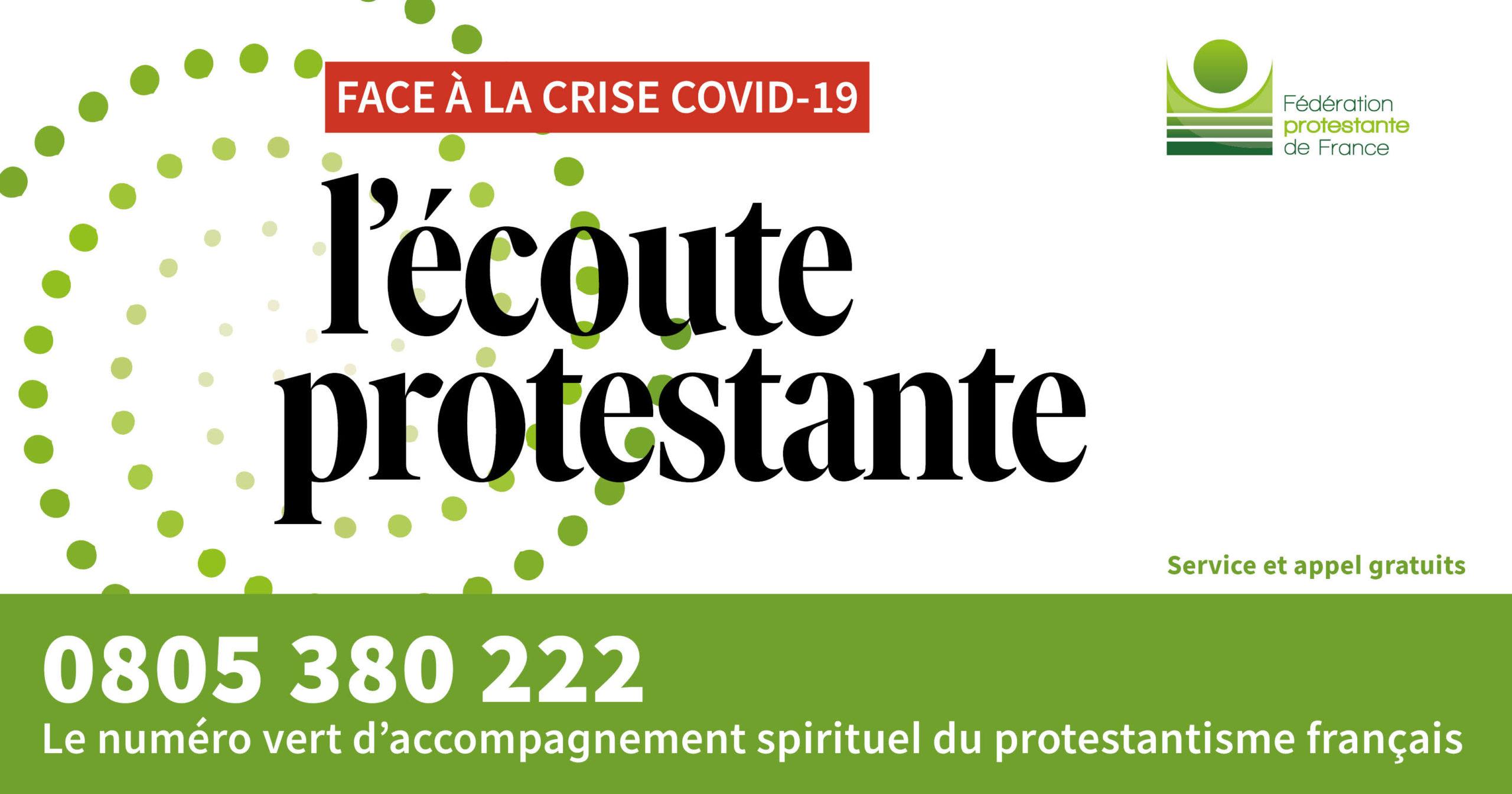 Face à la crise Covid-19, besoin d'une écoute et d'un accompagnement spirituel ?