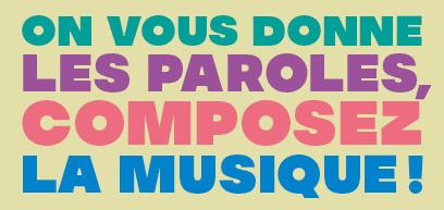 Concours international de composition de cantiques